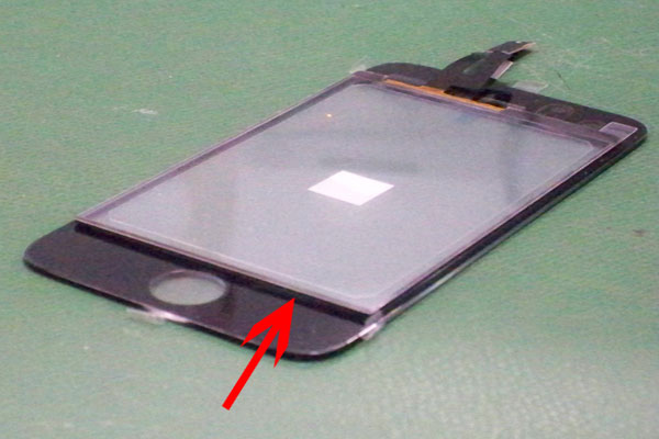 What is an iPhone digitizer?