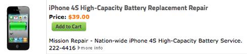 iphone4sbattery